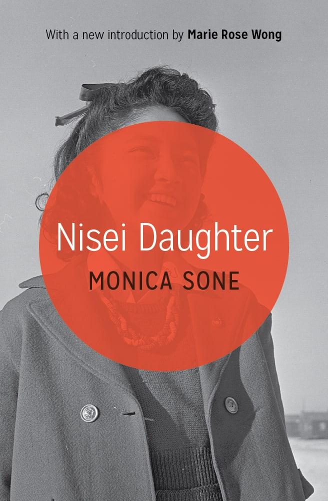 NiseiDaughter-Sone