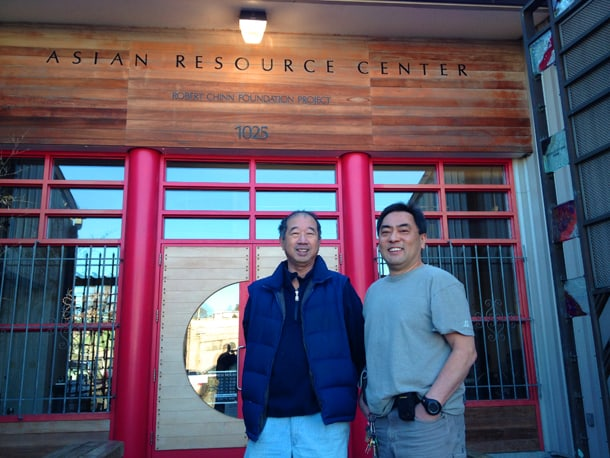 Derek Chinn and Asian Resource Center manager Mark Nakagawa. • Courtesy Photo