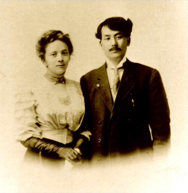 Helen Gladys Emory and Gunjiro Aoki were married in 1909. • Courtesy Photo